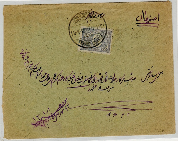 IRAQ (Turkey used in) - 1890 2p rate cover to Iran used at NEDJEF ECHREF.