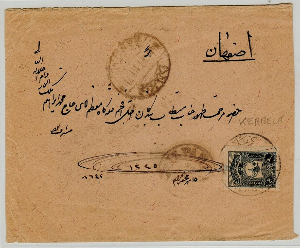 IRAQ (Turkey used in) - 1906 2p rate cover to Iran used at KEREBLA.