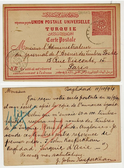 IRAQ (Turkey used in) - 1892 20p PSC to France (scarce) used at BAGDAD. H&G 8.