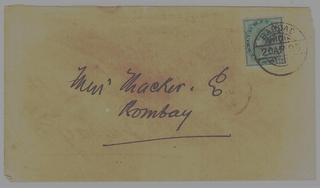 IRAQ (India used in) - 1895 1/2a adhesive of India used on cover to Bombay at BAGDAD.