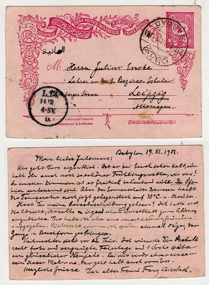 IRAQ  - 1908 20p PSC to Germany used at BAGDAD.  H&G 12.