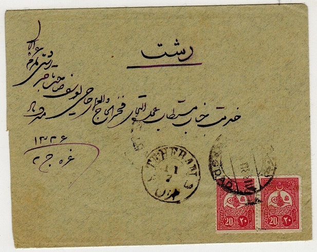 IRAQ (Turkey used in) - 1908 20p rate cover to Iran used at BAGDAD.