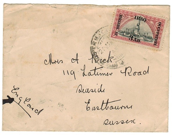 IRAQ - 1918 3a rate (circa) cover to UK used at UPPER MAQIL.