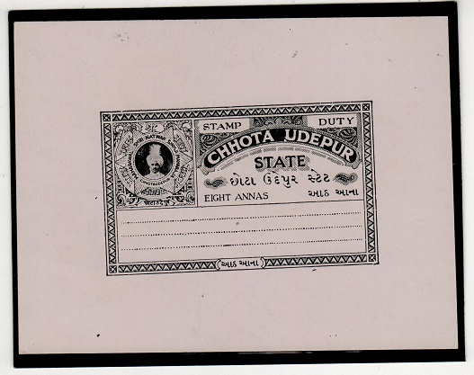 INDIA (Chhopta Udepur State) - 1948 8c DIE PROOF in black of the stamp duty issue.