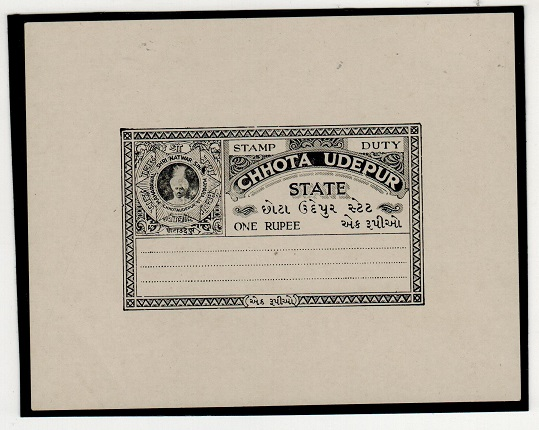 INDIA (Chhota Udepur State) - 1948 1r DIE PROOF in black of the stamp duty issue.