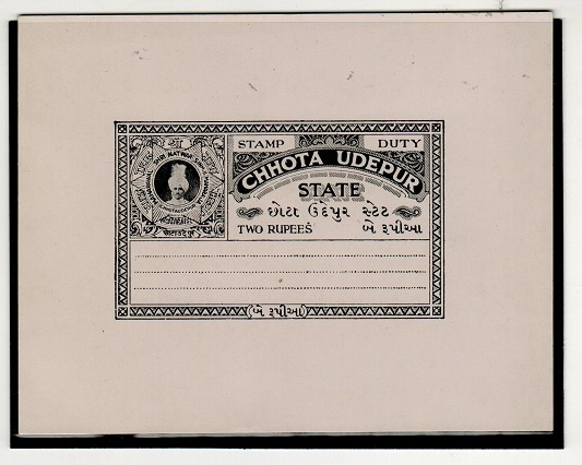 INDIA (Chhota Udepur State) - 1948 2r DIE PROOF in black of the stamp duty issue.
