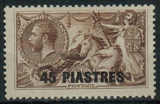 BRITISH LEVANT - 1921 45pi on 2/6d chocolate brown mint with JOINED 45 variety.  SG 48a.