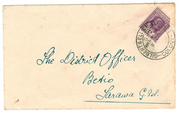 GILBERT AND ELLICE ISLANDS - 1924 (circa) local 1d rate cover used at ABEMAMA.