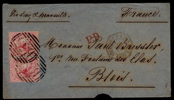 MAURITIUS - 1872 8d rate cover to France cancelled by