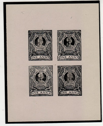 INDIA (Chhota Udepur State) - 1948 1a DIE PROOF of the STAMP DUTY issue in block of four.