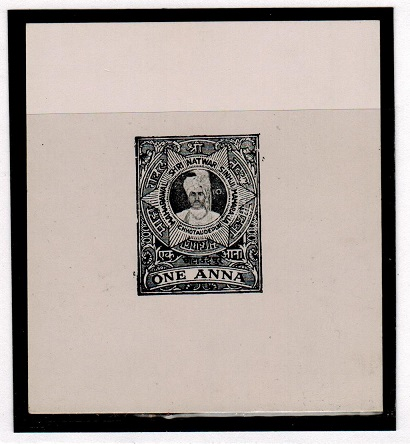 INDIA (Chhota Udepur State) - 1948 1a DIE PROOF of the STAMP DUTY issue in black.