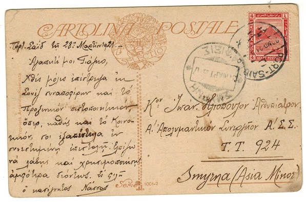 BRITISH LEVANT (Greek Occupation) - 1921 inward postcard from Egypt with Greek SMYRNA arrival.