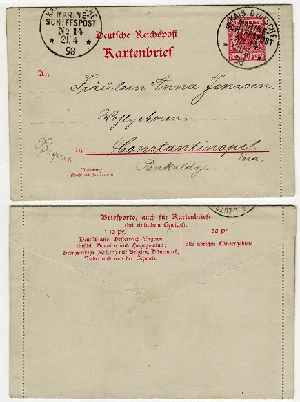 BRITISH LEVANT (German Offices) - 1898 10pfg stationery letter card used by marine ship.