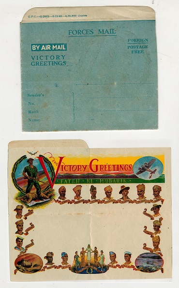INDIA - 1945 FORCES MAIL/VICTORY GREETINGS air letter unused.
