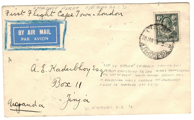 NORTHERN RHODESIA - 1932 first flight cover to Jinga in Uganda used at LUSAKA.