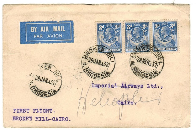 NORTHERN RHODESIA - 1932 first flight cover to Egypt used at BROKEN HILL.