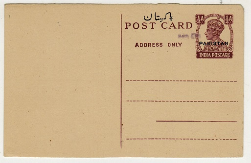 PAKISTAN - 1948 1/2a light violet PSC overprinted PAKISTAN unused with