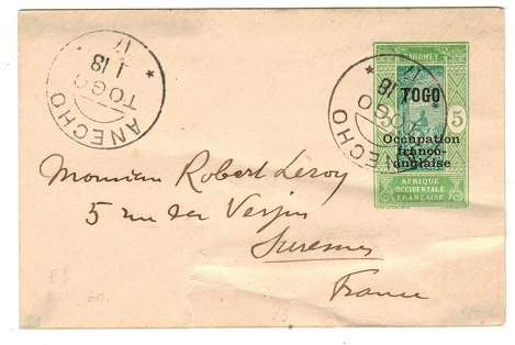 TOGO (French) - 1917 5c PSE (fault) addressed to France used at ANECHO.  H&G 1.
