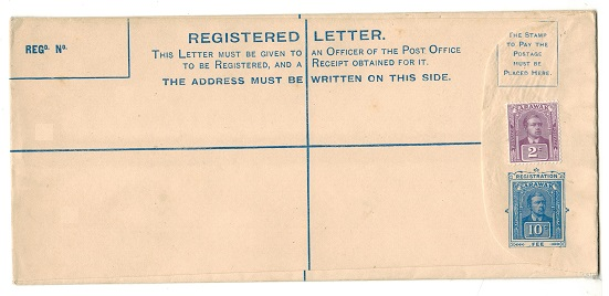 SARAWAK - 1918 10c blue RPSE (size H2) officially uprated with 12c adhesive unused.  H&G 2.
