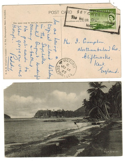 SEYCHELLES - 1960 15c rate postcard use to UK cancelled by special HOLIDAY ISLANDS handstamp.