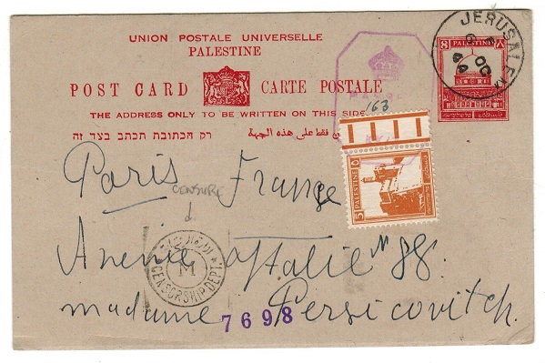 PALESTINE - 1932 8m deep red PSC uprated to France with