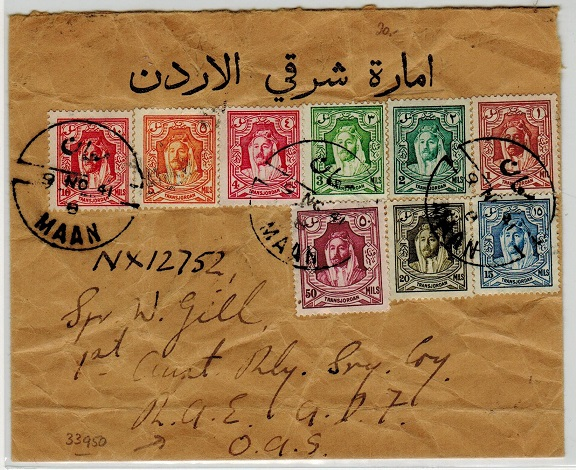 TRANSJORDAN - 1941 multi franked OHMS cover (surface creases) used at MAAN.