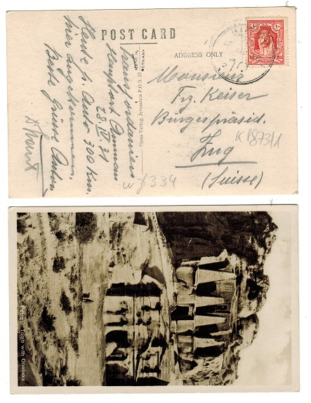 TRANSJORDAN - 1931 10fils rate postcard use to Switzerland used at AMMAN.