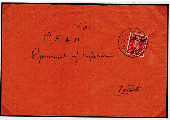 B.O.F.I.C. (Tripolitania) - 1951 5m rate local cover used at ZUARA CITTA.