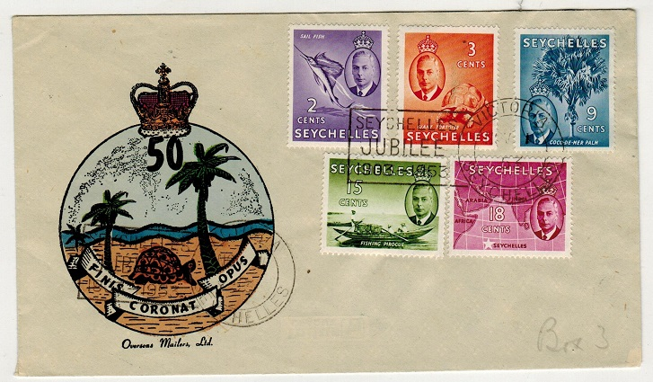 SEYCHELLES - 1953 multi franked VICTORIA/JUBILEE cover.