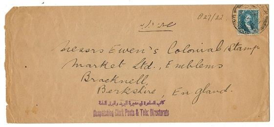 IRAQ - 1931 15 fils official cover to UK used at BAGHDAD.