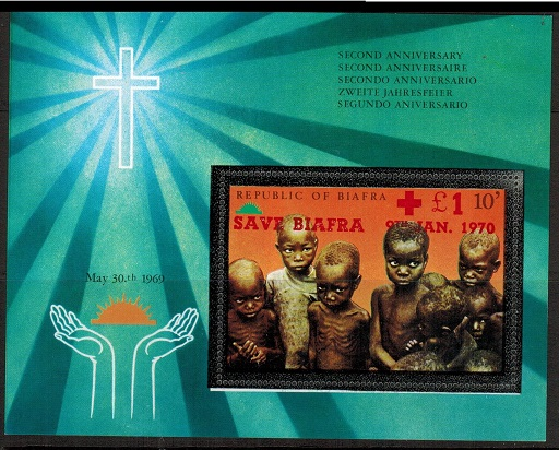 NIGERIA (Biafra) - 1969 £1 on 10/- U/M perforated miniature sheet overprinted