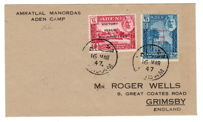 ADEN - 1947 registered cover to UK used at SHIBAM.