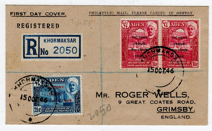 ADEN - 1946 registered cover to UK used at KHORMAKSAR.