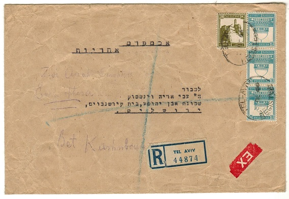 PALESTINE - 1946 65m rate registered