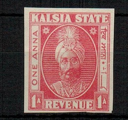 INDIA (Kalsia State) - 1948 1a IMPERFORATE COLOUR TRIAL of the REVENUE issue in dull red.