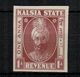INDIA (Kalsia State) - 1948 1a IMPERFORATE COLOUR TRIAL of the REVENUE issue in deep plum.