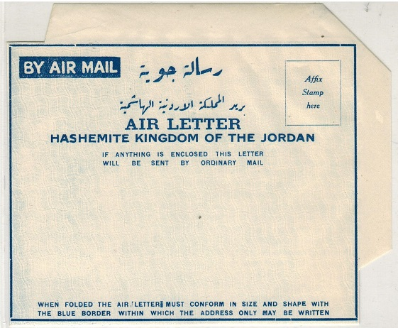TRANSJORDAN - 1940 (circa) FORMULA Air letter unused.