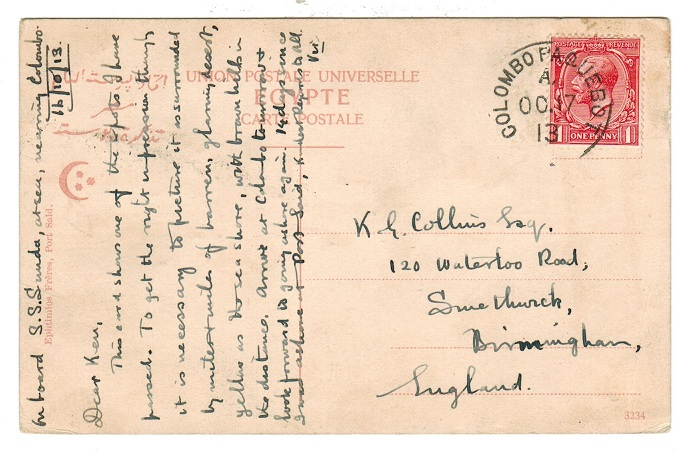 CEYLON - 1913 PPC cancelled COLOMBO PAQUEBOT.