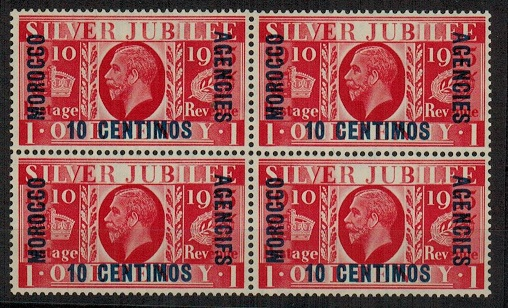 MOROCCO AGENCIES - 1935 10c on 1d scarlet mint block of four with AGENCIF.S variety.  SG 161.