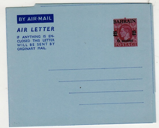 BAHRAIN - 1952 6a on 6d purple on blue postal stationery air letter unused.  H&G 1.