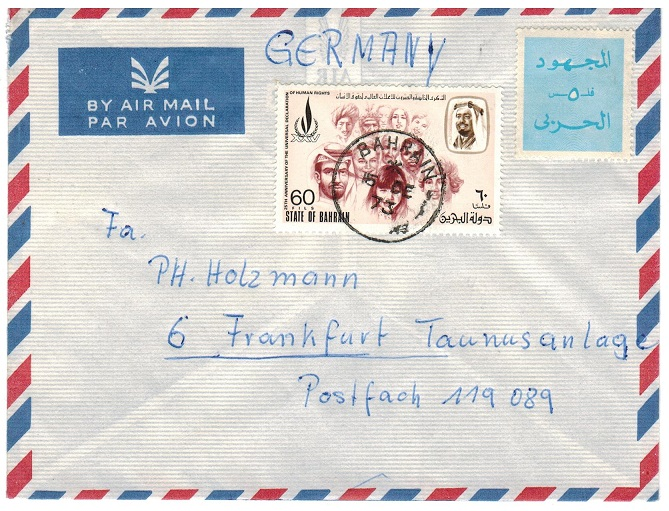 BAHRAIN - 1973 60 fils rate cover to Germany with scarce 1st issue