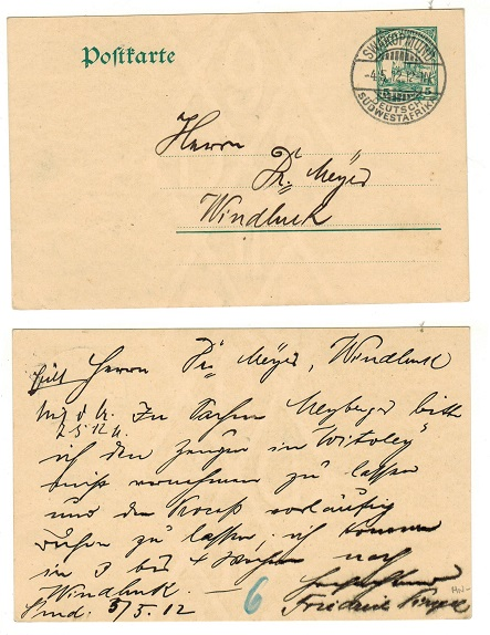 SOUTH WEST AFRICA (German) - 1909 5pfg green PSC used locally from SWAKOPMUND.  H&G 18.