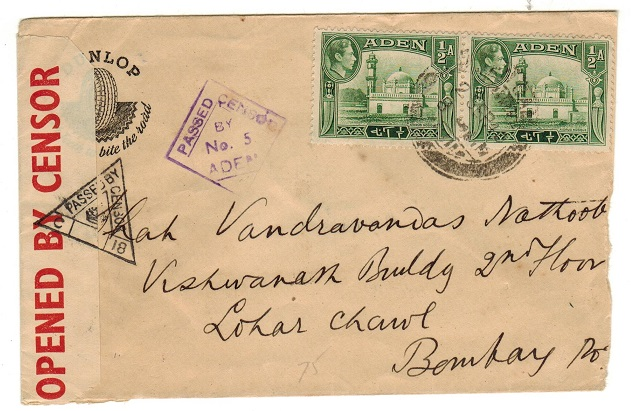 ADEN - 1940 1a rate