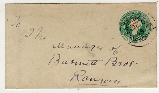 BURMA - 1883 1/2a green Indian PSE used locally from RANGOON.  H&G 4.