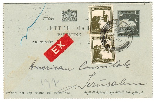 PALESTINE - 1945 10m grey postal stationery letter card uprated locally with