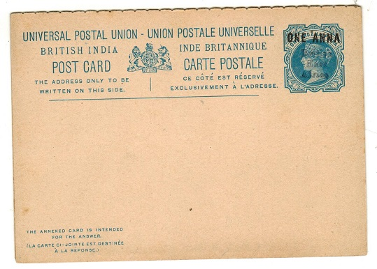 BRITISH EAST AFRICA - 1895 1a on 1 1/2a PSRC unused.  H&G 6a.