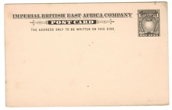 BRITISH EAST AFRICA - 1893 1a grey black PSC unused.  H&G 2.