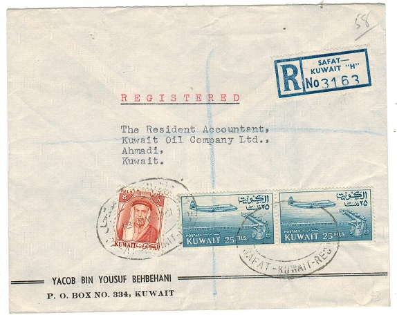 KUWAIT - 1961 registered cover addressed locally used at SAFAT.