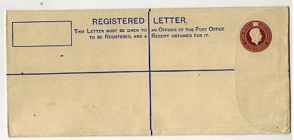 BRITISH HONDURAS - 1938 2c+3c brown RPSE (size H2) in unused condition. Unlisted by H&G.