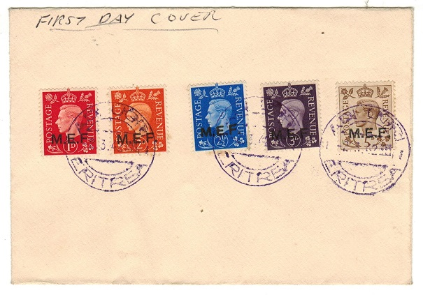 B.O.F.I.C. (Eritrea) - 1942 unaddressed FDC with